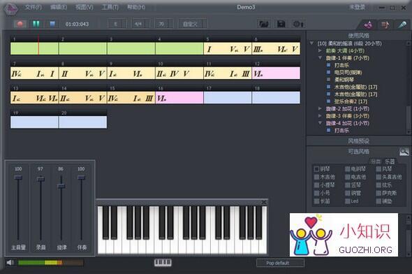 制作音乐伴奏的软件_【图】音乐制作编曲软件有哪些? - 风儿- 小知识 - 手机读故事网